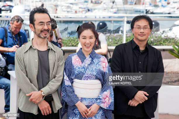 Director Koji Fukada actress Mariko Tsutsui and actor Kanji Furutachi attend the 'Harmonium ' photocall during the 69th annual Cannes Film Festival...