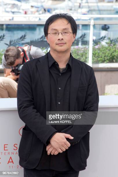 Director Koji Fukada attends the 'Harmonium ' photocall during the 69th annual Cannes Film Festival at the Palais des Festivals on May 14, 2016 in...