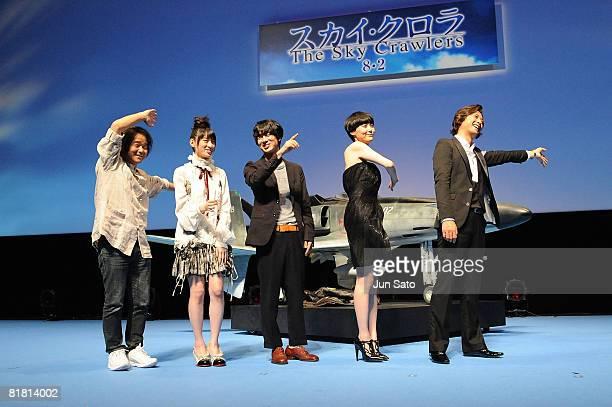 "Director Mamoru Oshii, Actors Chiaki Kuriyama, Ryo Kase, Rinko Kikuchi and Shosuke Tanihara attend a special screening of animation film ""Sky..."