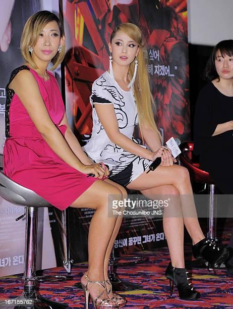 Director Mika Ninagawa and Erika Sawajiri attend the 'Helter Skelter' Press Conference at COEX Megabox on April 17 2013 in Seoul South Korea