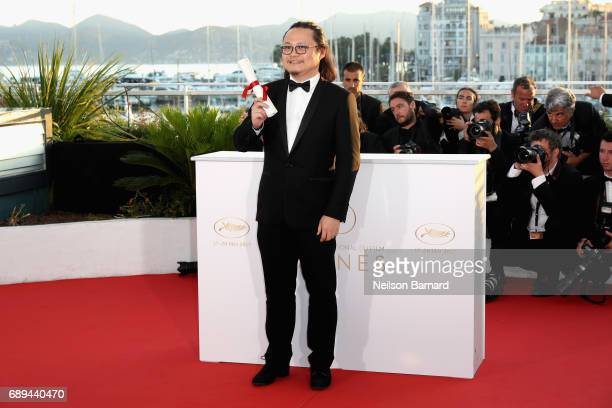 Director Qiu Yang who won the award for Best Short Film for A Gentle Night attends the Palme D'Or Winner Photocall during the 70th annual Cannes Film...