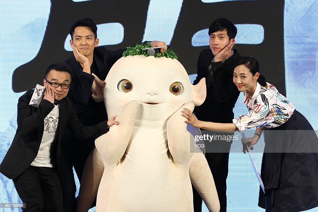 """Monster Hunt"" Beijing Press Conference"