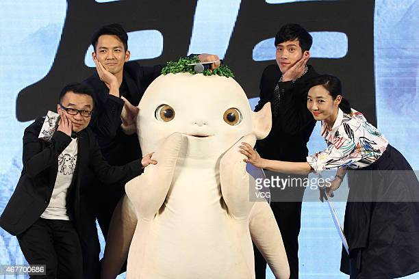 Director Raman Hui actor Wallace Chung actor Jing Boran and actress Bai Baihe attend press conference of new film 'Monster Hunt' directed by Raman...