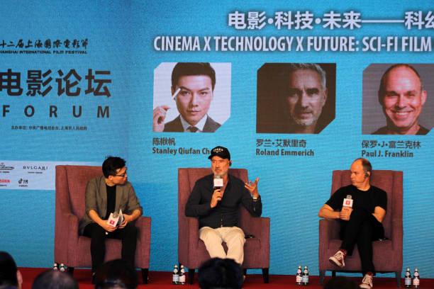 CHN: 22nd Shanghai International Film Festival - SIF Forum