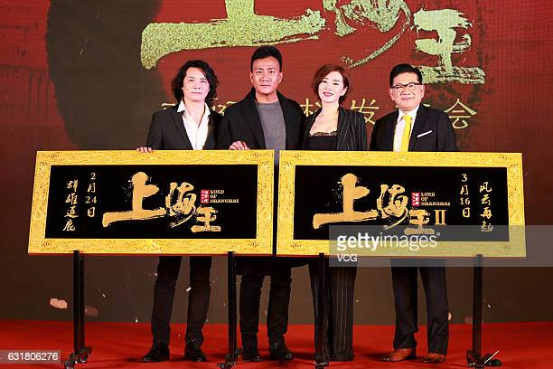 Director Sherwood Hu Xuehua actor Hu Jun actress Yu Nan and host Cao Kefan attend the press conference of film Lord of Shanghai on January 16 2017 in...