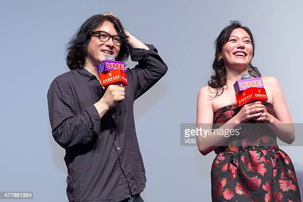 Director Shunji Iwai and actress Suzuki Anne attend 'The Case of Hana Alice' press conference after screening during the 18th Shanghai International...