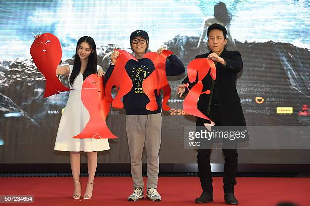 Director Stephen Chow actress Lin Yun and actor Deng Chao attend 'Mermaid' press conference at Jiangsu Broadcasting and Television City on January 28...