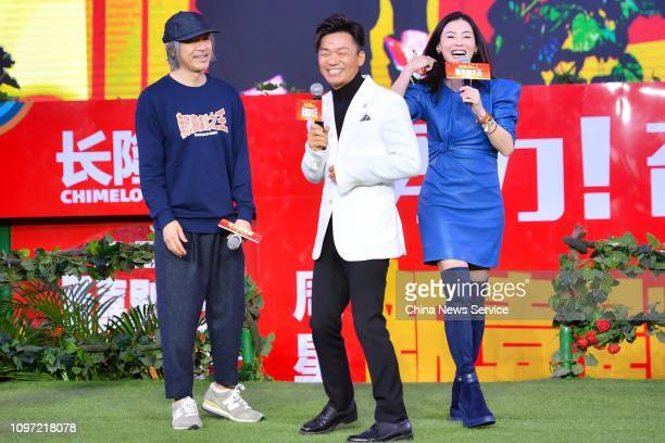 Director Stephen Chow Sing Chi actor Wang Baoqiang and actress Cecilia Cheung Pakchi attend 'The New King of Comedy' press conference on January 20...