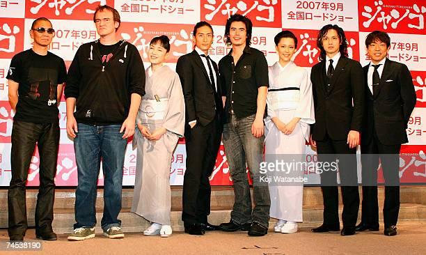 Director Takashi Miike US director Quentin Tarantino Japanese actress Kaori Momoi Japanese actors Yusuke Iseya Hideaki Ito Yoshino Kimura Masanobu...
