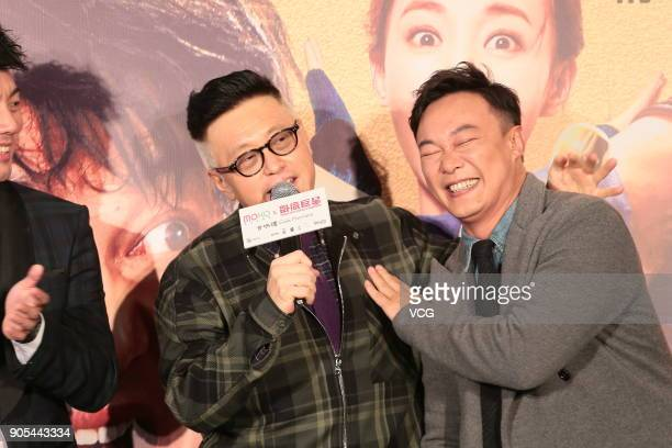 Director Vincent Kok and singer and actor Eason Chan attend the premiere of film 'Keep Calm and Be A Superstar' on January 15 2018 in Hong Kong China