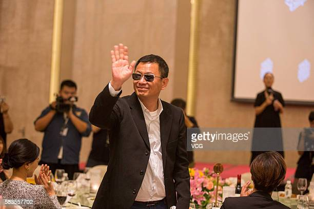 Director Wong Karwai attends the Financing Forum of the 10th Xining FIRST International Film Festival on July 26 2016 in Xining Qinghai Province of...