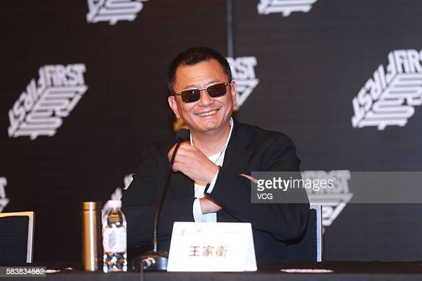 Director Wong Karwai attends the judges press conference of the 10th Xining FIRST International Film Festival on July 27 2016 in Xining Qinghai...