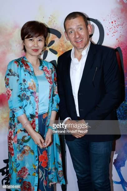 Director Xue Xiaolu and actor Dany Boon attend the 7th Chinese Film Festival Opening Cocktail at Hotel Meurice on May 15 2017 in Paris France