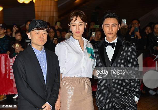 Director Yang Qing actress Bai Baihe and actor Chen Kun arrive at the 40th Hong Kong International Film Festival for their 'Chongqing Hot Pot' on...