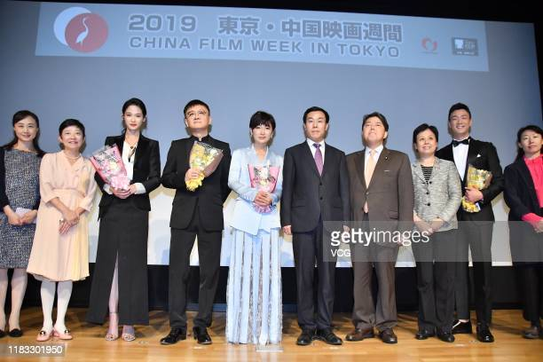 Director Yu Baimei actress Dai Lele actress Qu Jingjing and actor Gao Ge attend an opening event of 2019 China Film Week in Tokyo on October 24 2019...