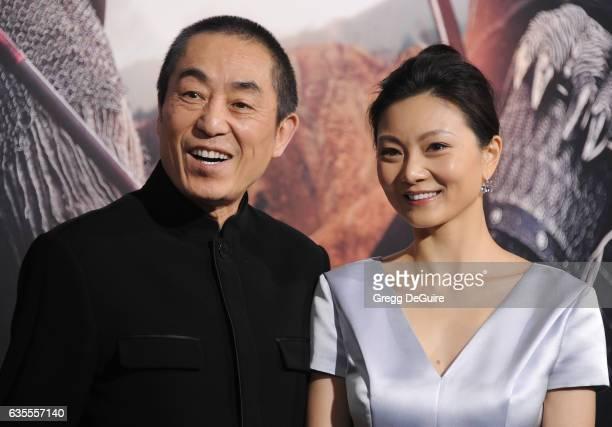 Zhang Yimou Chen Ting