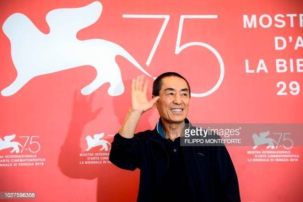 Director Zhang Yimou attends a photocall for the film Ying presented out of competition and for the JaegerLe Coultre Glory to the Filmmaker Award...