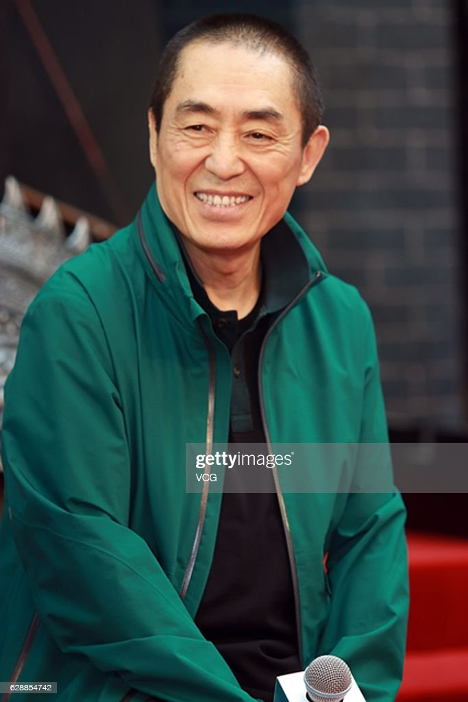 Zhang Yimou Attends Auction Activity In Shanghai