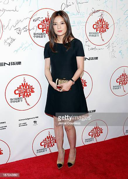 Director Zhao Wei attends the 4th New York Chinese Film Festival Opening Night at Alice Tully Hall at Lincoln Center on November 5 2013 in New York...