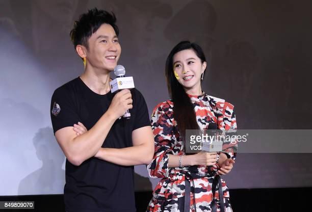 Director/actor Li Chen and Fan Bingbing attend a press conference of film 'Sky Hunter' on September 19 2017 in Shanghai China