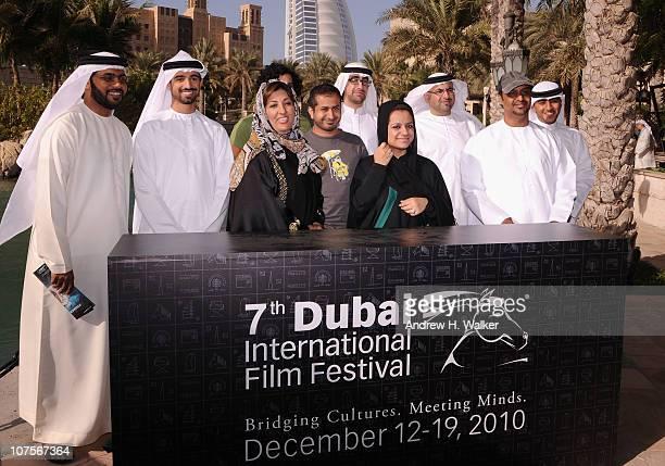 Directors Ali Al Jabri Abdullah Al Kaabi Hujoom Al Ghanem Khaled Al Mahmood Moath Bin Hafez Rashid Al Marri Nayla Al Khaja Saeed Al Dhaheri Ahmed...