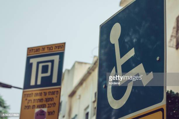 Disabled sign and parking sign