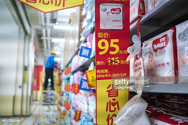 Discount price tags in a Walmart store To welcome Chinese traditional Spring Festival at the end of January Walmart stores are decorated with Chinese...