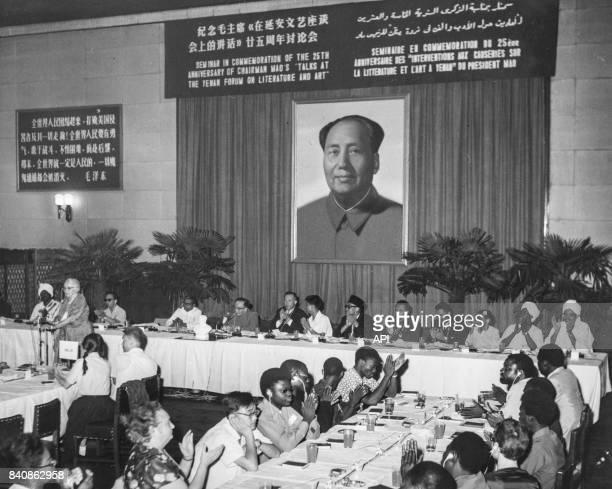 Discours de la journaliste et militante américaine Anna Louise Strong lors d'un séminaire à Pékin le 1er juin 1967 Chine