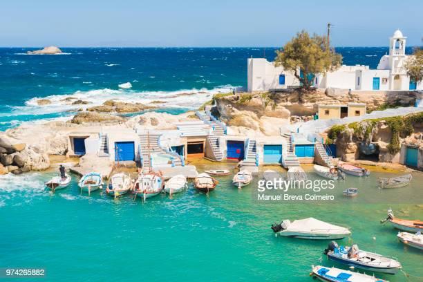 Discovering Greece: Mandrakia
