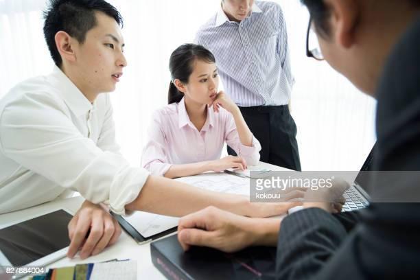 Discussion est indispensable pour les entreprises et divers matériaux sont utilisés.