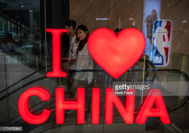 A display is seen near a logo outside the NBA flagship retail store on October 9 2019 in Beijing China The NBA is trying to salvage its brand in...