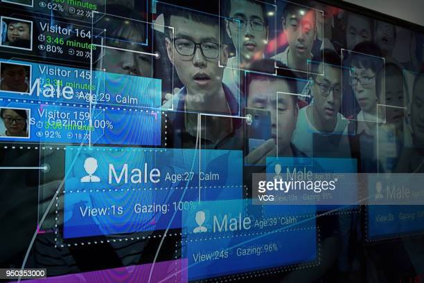 Display shows a facial recognition system during the 1st Digital China Summit at Strait International Conference and Exhibition Center on April 22,...