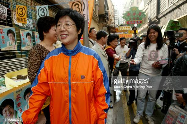District Council election candidated Choy Soyuk of the Democrate Alliance for the Betterment of Hong Kong confronts with her competitor Leung...
