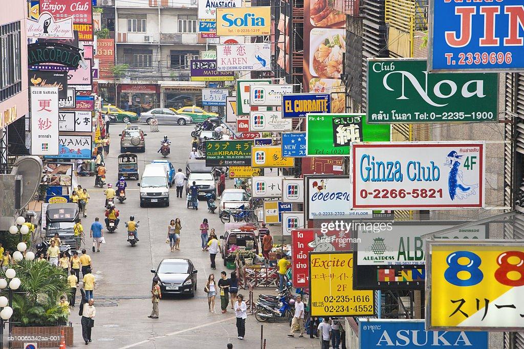 District of Silom : Foto stock