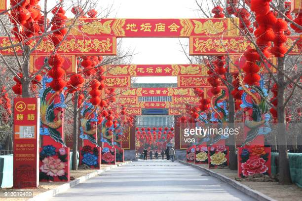 Ditan Park gets decorated for the upcoming Chinese New Year on February 1 2018 in Beijing China Chinese people are preparing for the Chinese New Year...