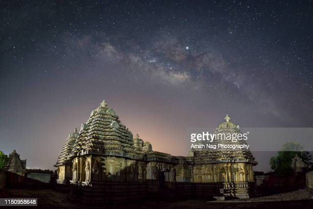 divine cosmos - karnataka stock pictures, royalty-free photos & images