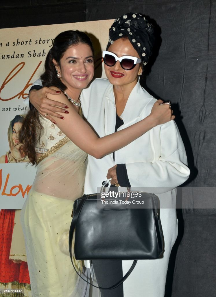 Divya Khosla Kumar and Rekha at the special screening of short film Bulbul in Mumbai