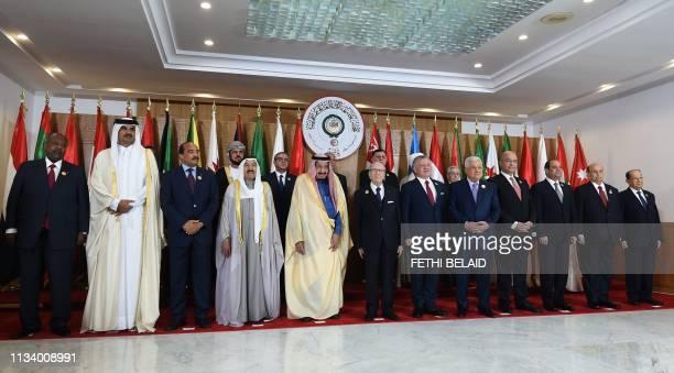 Djibouti's President Ismail Omar Guellah Qatar's Emir Tamim bin Hamad alThani Mauritania's President Mohamed Ould Abdel Aziz Kuwait's Emir Sheikh...