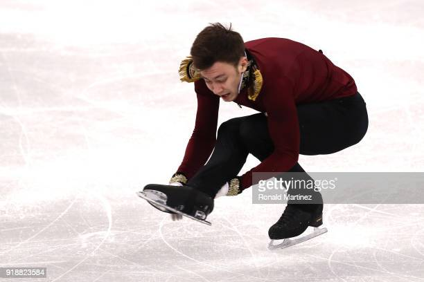 Dmitri Aliev of Olympic Athlete from Russia competes during the Men's Single Skating Short Program at Gangneung Ice Arena on February 16 2018 in...