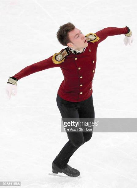 Dmitri Aliev of Olympic Athlete from Russia competes in the Men's Single Skating Short Program on day seven of the PyeongChang Winter Olympic Games...
