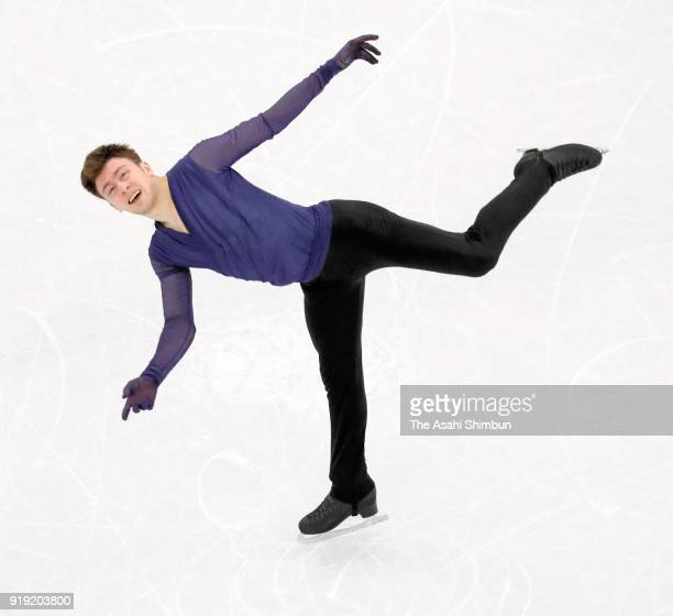 Dmitri Aliev of Olympic Athlete from Russia competes in the Men's Single Free Skating on day eight of the PyeongChang 2018 Winter Olympic Games at...