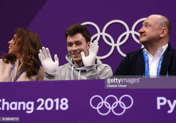 Dmitri Aliev of Olympic Athlete from Russia reacts after competing during the Men's Single Skating Short Program at Gangneung Ice Arena on February...