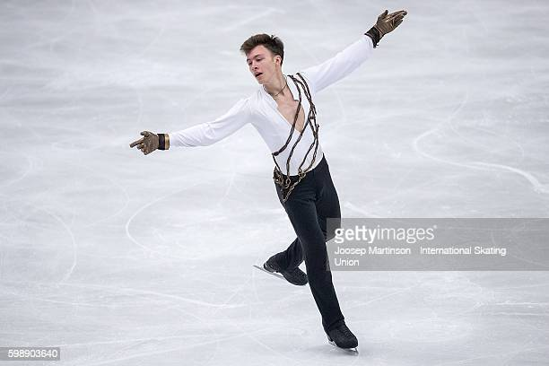 Dmitri Aliev of Russia competes during the junior men free skating on day three of the ISU Junior Grand Prix of Figure Skating on September 3 2016 in...