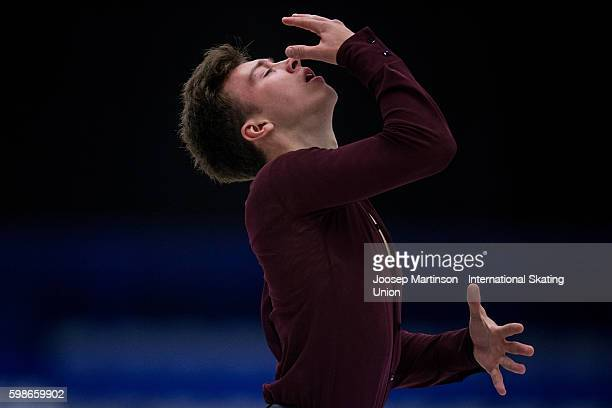 Dmitri Aliev of Russia competes during the junior men short program on day two of the ISU Junior Grand Prix of Figure Skating on September 2 2016 in...