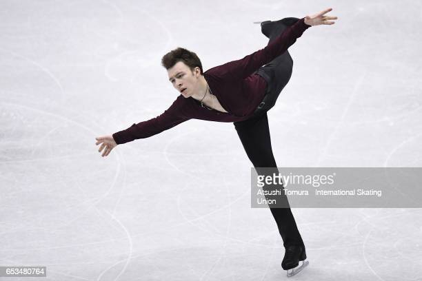 Dmitri Aliev of Russia competes in the Junior Men Short Program during the 1st day of the World Junior Figure Skating Championships at Taipei...