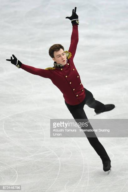 Dmitri Aliev of Russia competes in the men short program during the ISU Grand Prix of Figure Skating at on November 10 2017 in Osaka Japan