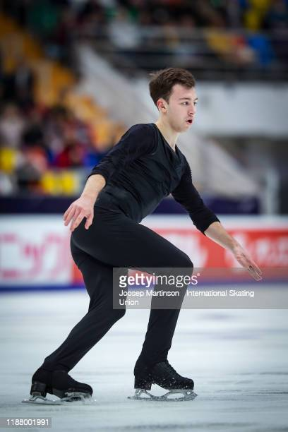 Dmitri Aliev of Russia competes in the Men's Free Skating during day 2 of the ISU Grand Prix of Figure Skating Rostelecom Cup at Megasport Arena on...