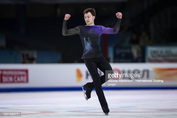 Dmitri Aliev of Russia competes in the Men's Free Skating during day 2 of the ISU European Figure Skating Championships at Steiermarkhalle on January...
