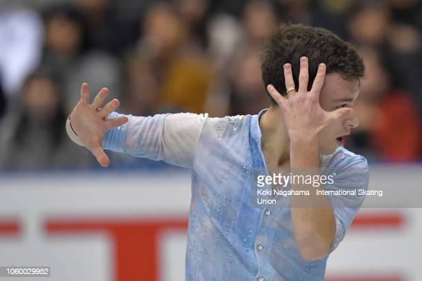 Dmitri Aliev of Russia competes in the Men's Free Skating during day two of the ISU Grand Prix of Figure Skating NHK Trophy at Hiroshima Prefectural...