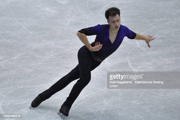 Dmitri Aliev of Russia competes in the Men's Short program during day one of the ISU Grand Prix of Figure Skating NHK Trophy at Hiroshima Prefectural...